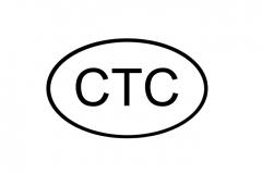 CTC Cologne Trial Company Logo_2